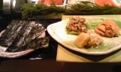 芹沢那菜 公式ブログ/いただきます 画像2