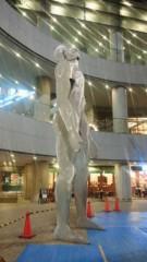 芹沢那菜 公式ブログ/東京オペラシティー 画像1