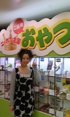 芹沢那菜 公式ブログ/池袋サンシャイン 画像2