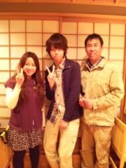 芹沢那菜 公式ブログ/おじさん&いとこ 画像1