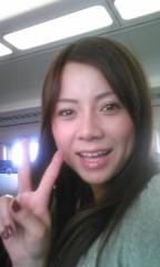 芹沢那菜 公式ブログ/新幹線 画像3