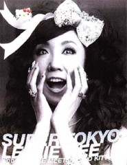 TsuKaC 公式ブログ/ LESLIE KEE 「 SUPER   TOKYO 」 写真展 画像1