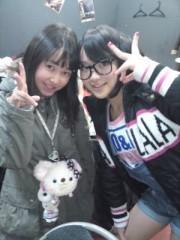 櫻井未莉(usa☆usa少女倶楽部) 公式ブログ/これから… 画像1
