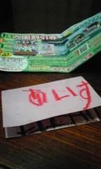 小畑みなみ 公式ブログ/幼稚園 画像1