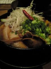 工藤菜緒 公式ブログ/葱やさん 画像1