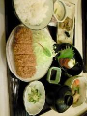 工藤菜緒 公式ブログ/お揃い 画像2