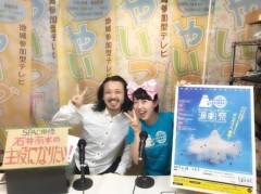 石井萠水 公式ブログ/爪あとのこしたいんだけど!!!! 画像1
