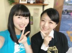 石井萠水 公式ブログ/ご褒美が大好き! 画像1