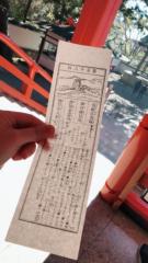 石井萠水 公式ブログ/初舞台!! 画像1