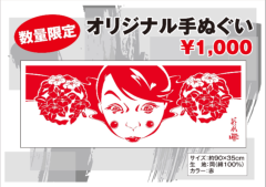 石井萠水 公式ブログ/10周年…!! 画像3