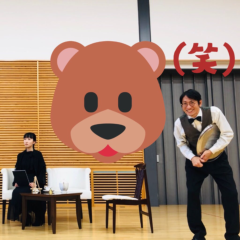 石井萠水 公式ブログ/SPAC出張劇場! 画像1