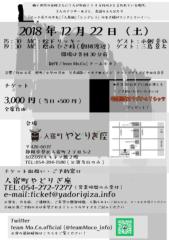 石井萠水 公式ブログ/10周年…!! 画像2