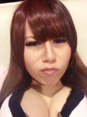 黒田えりか 公式ブログ/ふえええぇ 画像1