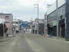 黒田えりか 公式ブログ/@宮城県仙沼港 画像3