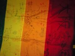 黒田えりか 公式ブログ/大阪よりRainbow Flag Project@United Earth 画像2