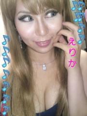 黒田えりか 公式ブログ/ウィッグ 画像1