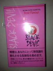 黒田えりか 公式ブログ/バラたばこ 画像1