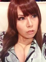 黒田えりか 公式ブログ/雨 画像1