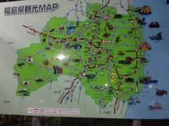 黒田えりか 公式ブログ/福島県福島市 画像3