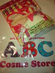 黒田えりか 公式ブログ/ABC 画像1