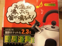 黒田えりか 公式ブログ/こんばんはGW 画像1