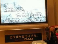 黒田えりか 公式ブログ/出たら… 画像1