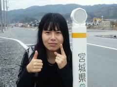 黒田えりか 公式ブログ/手話で「I love」東北 画像2