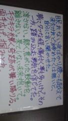 黒田えりか 公式ブログ/良い&深い言葉.ボランティア 画像3
