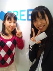 金子祐子 公式ブログ/はじめまして(二回目) 画像1