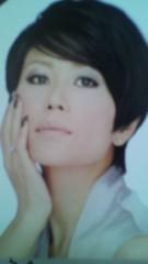 チェウニ 公式ブログ/みなさん〜 画像1