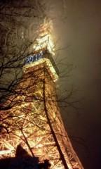 チェウニ 公式ブログ/お疲れ様~東京タワー^^ 画像2