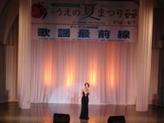 チェウニ 公式ブログ/ハスの花 画像1