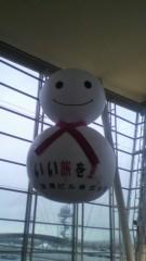 チェウニ 公式ブログ/東京へ戻ります。 画像1