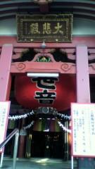 チェウニ 公式ブログ/今朝 画像1