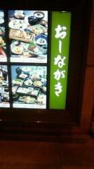 チェウニ 公式ブログ/読み間違い 画像1