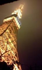 チェウニ 公式ブログ/お疲れ様~東京タワー^^ 画像1