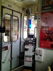 チェウニ 公式ブログ/長崎で… 画像2