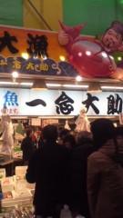 甲斐 真里 公式ブログ/金沢『近江町市場』 画像1