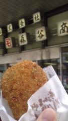 甲斐 真里 公式ブログ/三宮『森谷商店のコロッケ』 画像2