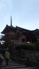 甲斐 真里 公式ブログ/京都にて〜(^-^)v 画像1