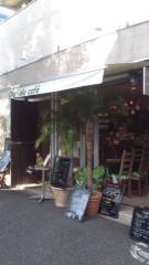 甲斐 真里 公式ブログ/三宿『olu olu Cafe』 画像1