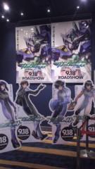 甲斐 真里 公式ブログ/映画『機動戦士ガンダム00』 画像2