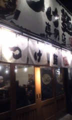 甲斐 真里 公式ブログ/梅島『つけ麺専門店 くっちゃいな』 画像1