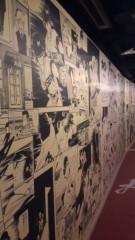 甲斐 真里 公式ブログ/甲子園球場博物館 画像3