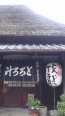 甲斐 真里 公式ブログ/焼津『丁子屋とろろ汁』 画像1