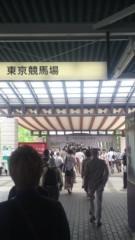 甲斐 真里 公式ブログ/東京競馬場〜 画像1