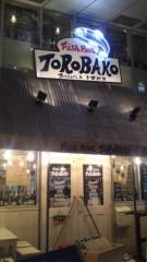 甲斐 真里 公式ブログ/上野『Fish Bar Torobako』 画像1