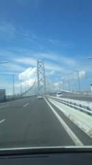 甲斐 真里 公式ブログ/明石海峡大橋! 画像1