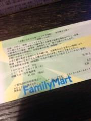 甲斐 真里 公式ブログ/2013,8/27 『手島いさむ50祭 ワシモ半世紀』ライブビューイング 画像1