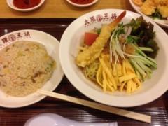 甲斐 真里 公式ブログ/今津『大阪王将』 画像1
